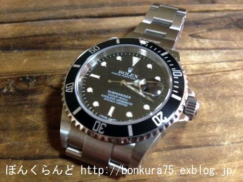 b0080809_18492.jpg