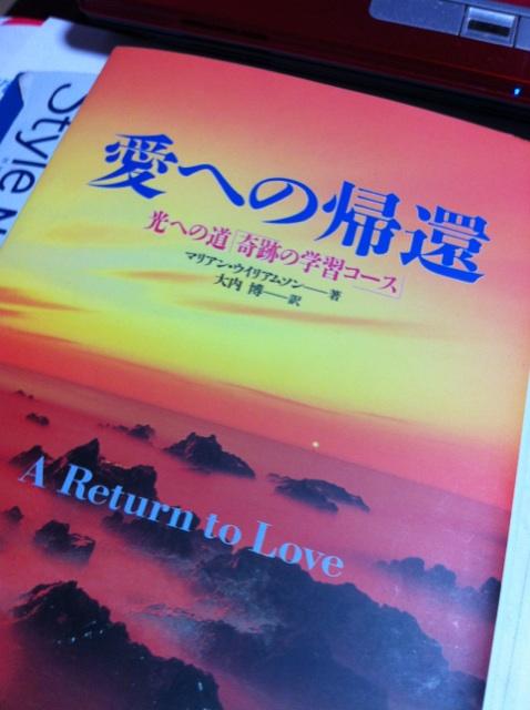 愛への帰還_c0180209_2236185.jpg