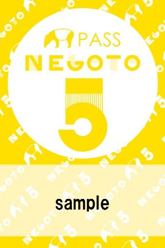 2/6発売 アルバム『5』ご予約・ご購入者、先着特典が決定_c0209610_18521575.jpg