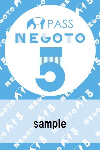 2/6発売 アルバム『5』ご予約・ご購入者、先着特典が決定_c0209610_18524373.jpg