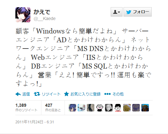 WSUS3.0 と SharePoint Services3.0 の同居について_e0051410_14344993.png