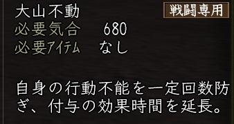 b0077913_335791.jpg