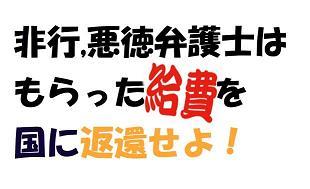 「柔道一直線」:柔の道に試練の嵐、笑ってこらえる血の涙〜〜!_e0171614_21455057.jpg