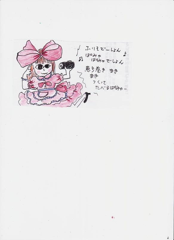 c0118715_21543633.jpg
