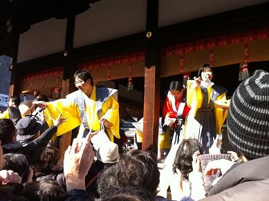 2013年 節分祭 下鴨神社_e0110119_13281027.jpg