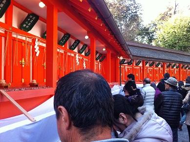2013年 節分祭 吉田神社_e0110119_13595119.jpg