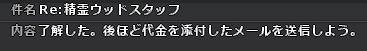 b0236120_16553973.jpg