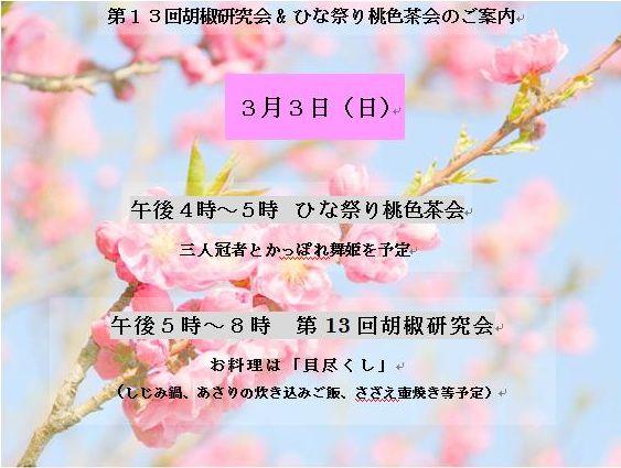 b0191125_1437461.jpg