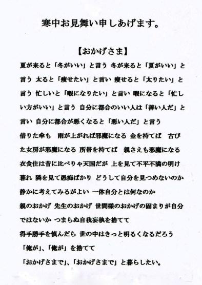 f0229627_1550474.jpg