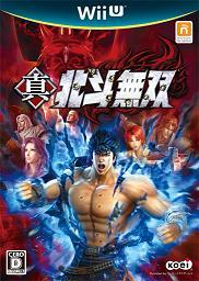 Wii U 用アクションゲーム『真・北斗無双』を、2013 年1 月31 日(木)に発売!_e0025035_1458207.jpg
