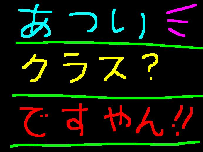 f0056935_18314194.jpg
