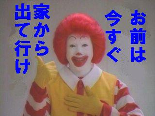 f0056935_2015389.jpg