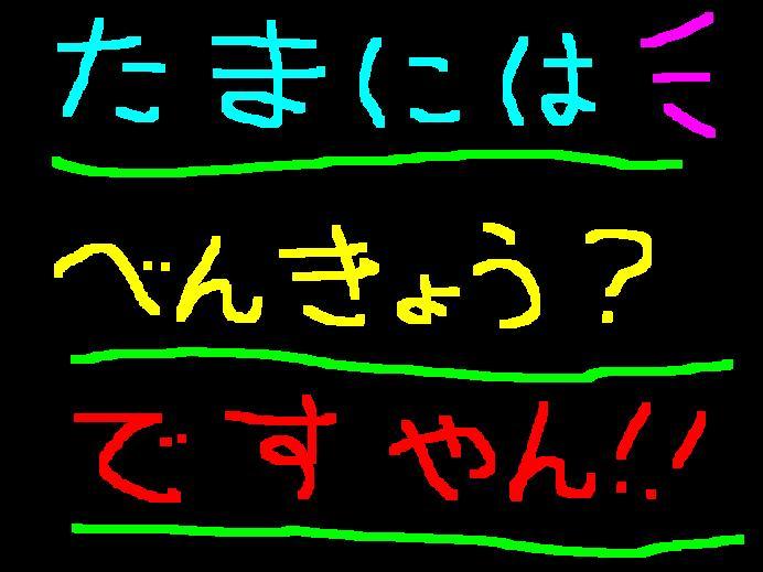 f0056935_21394916.jpg