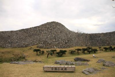 沖縄の旅 2_d0055236_14222830.jpg