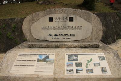 沖縄の旅 3_d0055236_15421484.jpg