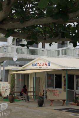沖縄の旅 4_d0055236_1891268.jpg