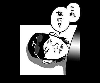 f0105741_1549191.jpg