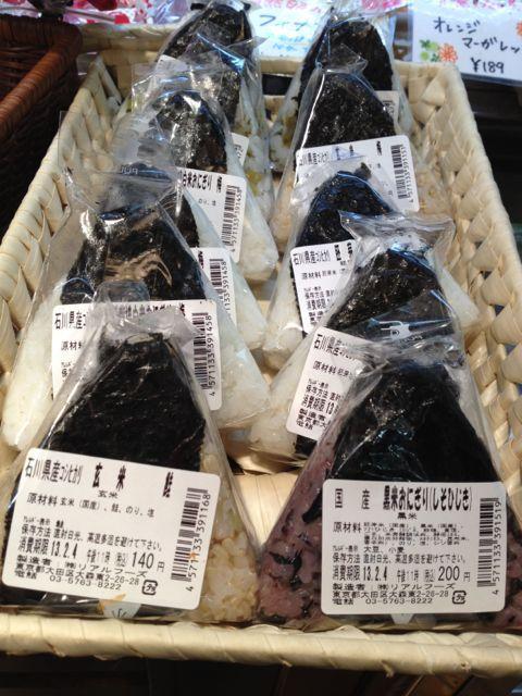 石川産コシヒカリ使用のベルクおにぎり♪無添加、美味しい♪いろいろ種類ございます!_c0069047_13151989.jpg