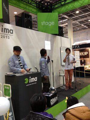 フィッシングショー大阪_c0199050_9344423.jpg