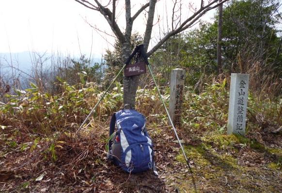 独松山(横手から周回  雪は全く無かった)_b0156456_1840354.jpg