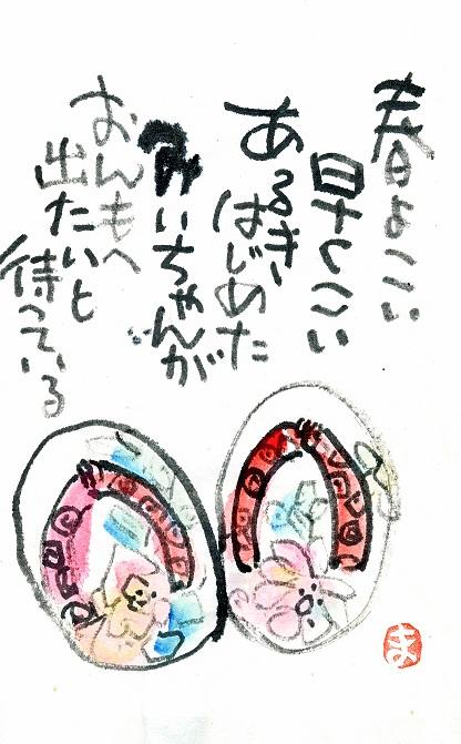f0179357_20413066.jpg
