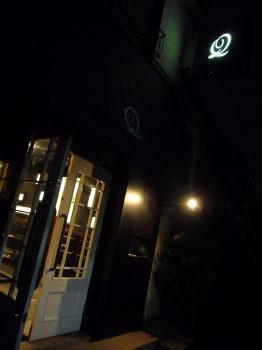 Q-pot.本店へ。。。♡_d0174765_2284667.jpg
