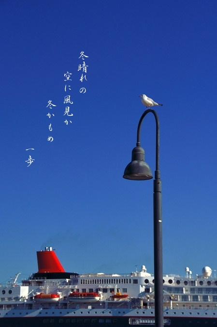 港快晴_e0152866_16121847.jpg