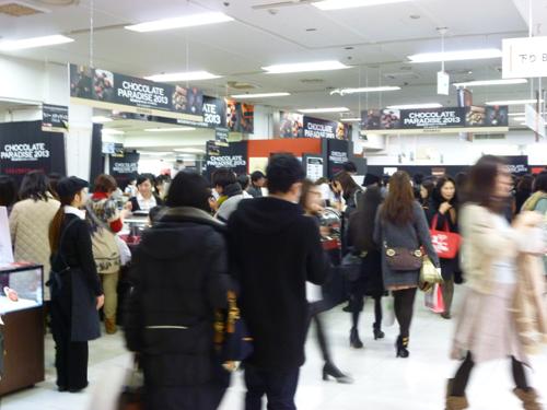 池袋西武CHOCOLATE PARADISE 2013_c0152767_21325748.jpg