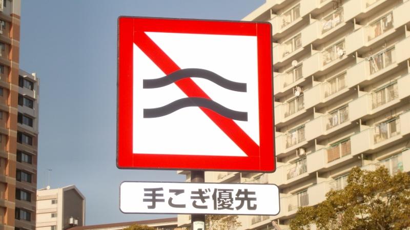 旧中川のカヌ-環境_c0249569_15254866.jpg