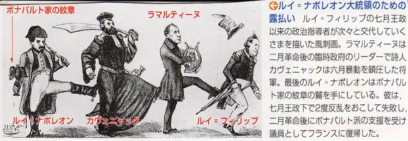 http://pds.exblog.jp/pds/1/201302/04/78/a0226578_8251546.jpg