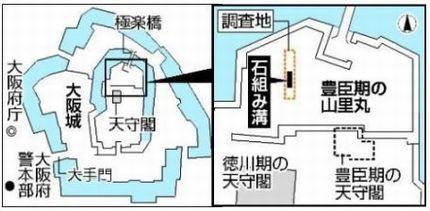 大坂城的山里丸 _e0040579_15273236.jpg
