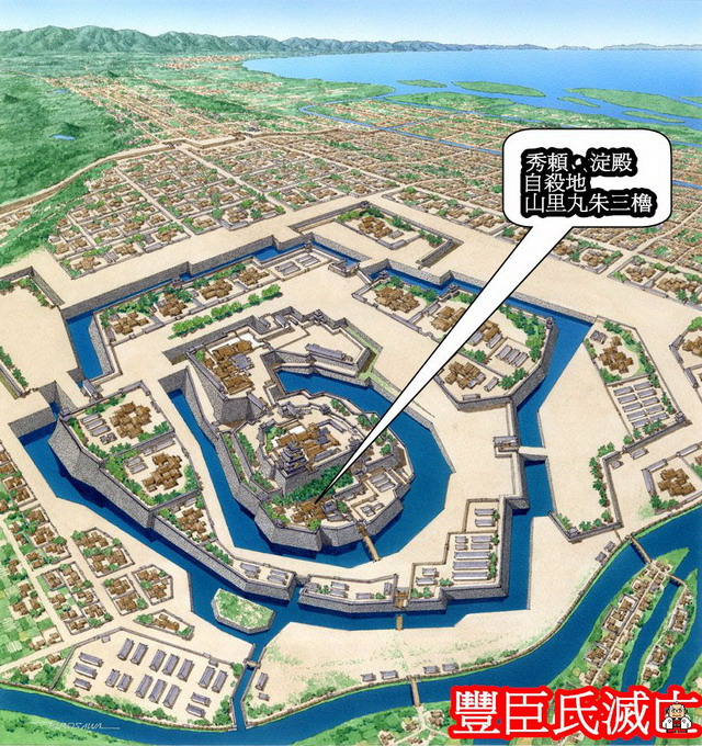 1615 大坂夏の陣-最後的豊臣「七手組」_e0040579_1581017.jpg