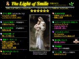 The Light of Smile 笑顔の灯り