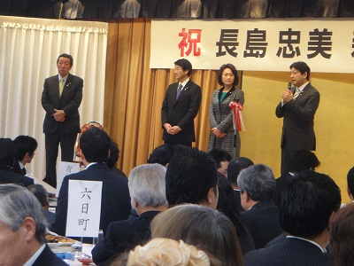 長島代議士「新春の集い」_f0019487_19203523.jpg