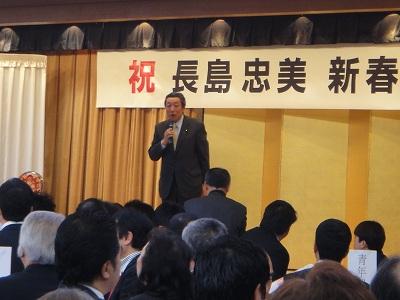長島代議士「新春の集い」_f0019487_19204539.jpg