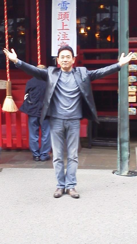 箱根神社節分祭_e0119092_1302610.jpg