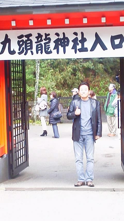 箱根神社節分祭_e0119092_1324496.jpg