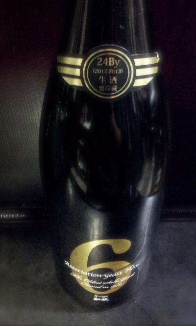 新政酒造 No.6_f0232994_250457.jpg