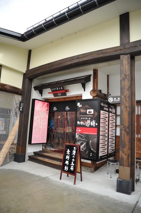 雪の岐阜へ part1_a0049296_18453124.jpg