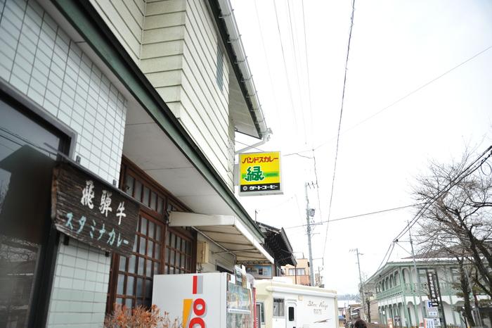 雪の岐阜へ part1_a0049296_18464822.jpg