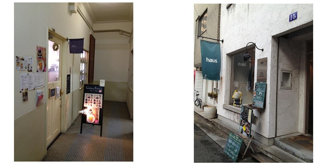 苦楽園口から神戸へ。_a0188798_1334135.jpg