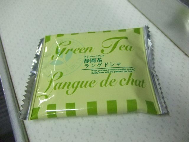 静岡茶ラングドシャ_f0076001_23303394.jpg