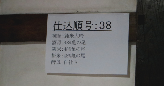 c0084908_1926530.jpg