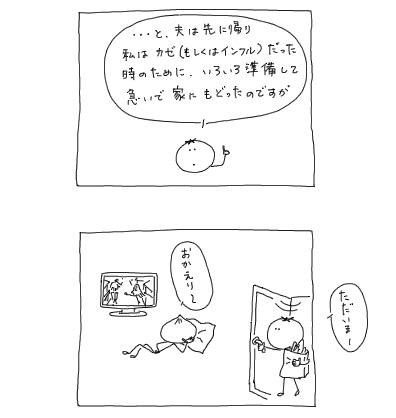 e0065818_17121165.jpg