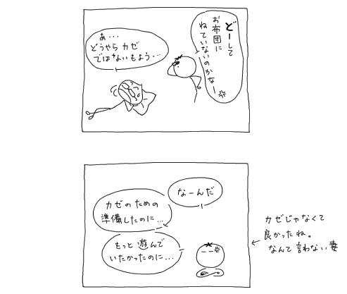 e0065818_17173047.jpg