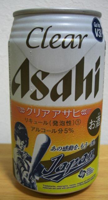 いかんだろ!アサヒ!~麦酒酔噺:番外編~_b0081121_6342762.jpg