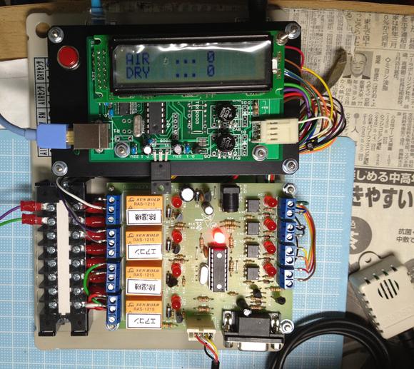 こちらも新型 エアコンコントローラ盤_c0061727_12472734.jpg