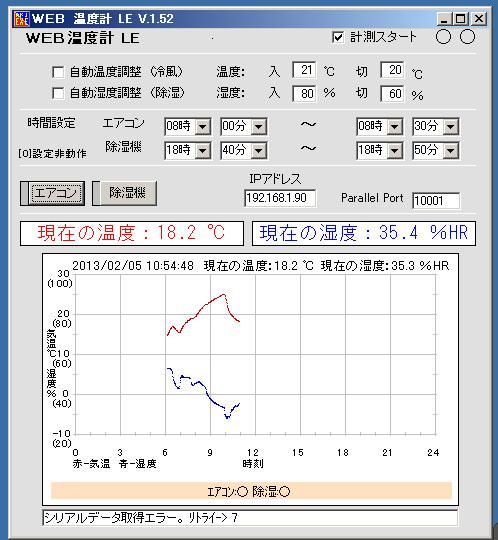 こちらも新型 エアコンコントローラ盤_c0061727_12563518.jpg