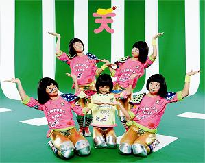 TEMPURA KIDZ×「超速変形ジャイロゼッター」 2ndエンディングテーマ「ONE STEP」リリース_e0025035_16563899.jpg