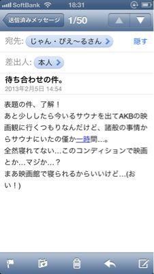 b0136045_18445410.jpg
